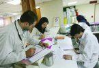 آیین نامه ارتقاء وزارت بهداشت