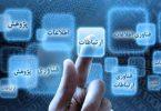 آشنایی با دوره فناوری اطلاعات