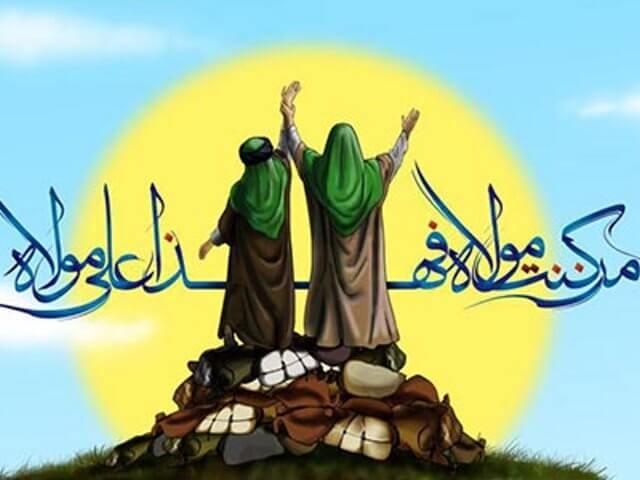 وقتی اسلام کامل شد