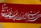 خوبان پارسی گوی 6 (گذری و نظری بر شعر امروز، غزل ناب عشق، حسین منزوی)