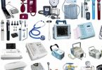 تجهیزات پزشکی (Medical Equipment)