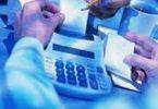 مقدمه ای بر نظام حساب های ملی و برآورد تولید ناخالص شهری