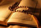 نکات جالب قرآن